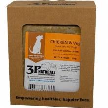 Chicken with Bone & Vegetables 200g Bulk
