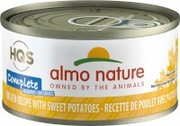 Chicken with Sweet Potatoes, Case of 24, 70g Cans