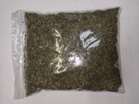 Organic Catnip, Bag of 56g