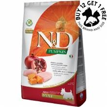 Farmina N&D Pumpkin, Chicken & Pomegranate Mini 2.5kg