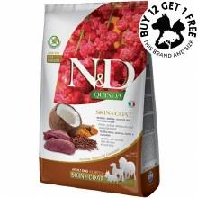 Farmina N&D Quinoa Skin & Coat Venison 2.5kg