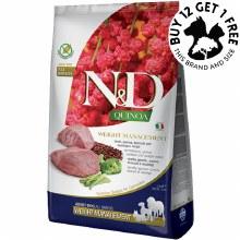 Farmina N&D Quinoa Weight Management Lamb 2.5kg