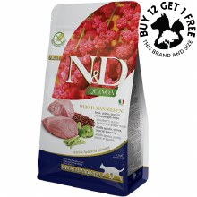 Weight Management Quinoa & Lamb 1.5kg