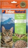 Feline Natural Chicken & Lamb 100g