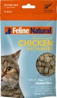 Chicken Healthy Bites 50g