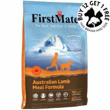 Australian Lamb Meal Formula