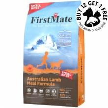 Australian Lamb Small Bites 2.3kg