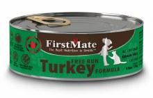 Free Run Turkey Formula