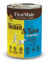 50/50 Free Run Chicken and Wild Tuna, Case of 12, 345g Cans