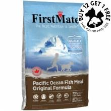 Pacific Ocean Fish 6.6kg