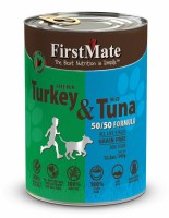 50/50 Free Run Turkey and Wild Tuna, Case of 12, 345g Cans