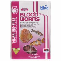 Frozen Blood Worms 3.5oz Cube