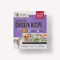 Chicken Recipe (Prowl) 2lbs
