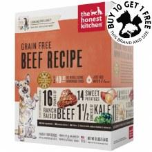 LID Beef Recipe (Hope) 10lbs