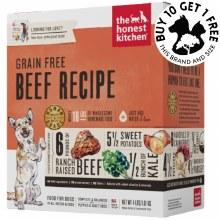 LID Beef Recipe (Hope) 4lbs