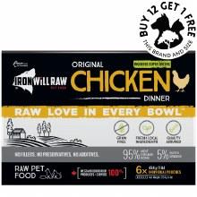 Original Chicken 6lbs