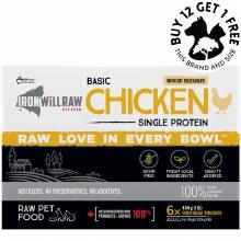 Single Protein Chicken 6lbs