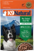 K9 Natural Lamb Freeze Dried 500g