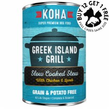 Greek Island Grill Slow Cooked Stew 12.7oz