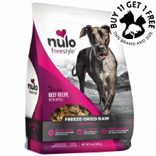 Freeze-Dried Beef with Apples 5oz