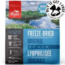 Adult Dog - Freeze-Dried Food 454g