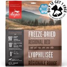 Regional Red - Freeze-Dried Food 454g