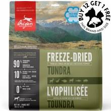 Tundra - Freeze-Dried Food 454g