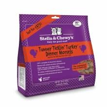 Tummy Ticklin' Turkey Dinner Morsels 18oz