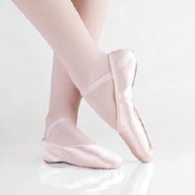 So Danca Basic Satin Ballet Shoe- BAE16