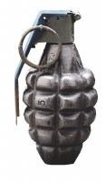 Grenade - Dummy PinaplW/M228