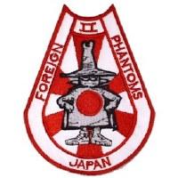 Ptch - APL,PHANTOM,JAPAN