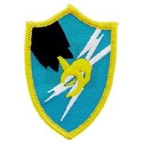 Ptch - ARMY,SECURITY AGNCY
