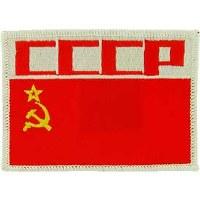 Ptch - RUSSIAN,CCCP
