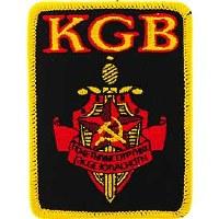 Ptch - RUSSIAN,KGB.BADGE