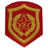 Ptch - RUSSIAN,SOVIET