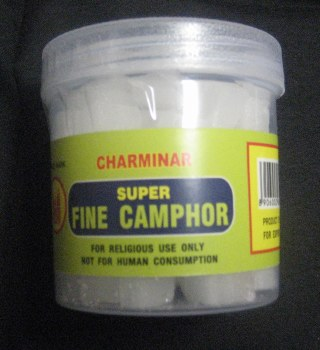 CHARMINAR CAMPHOR TABLETS 100G