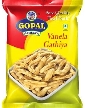 Gopal Masala Bites 45g