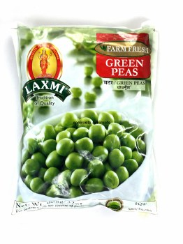 Laxmi Frozen Green Peas 300gm