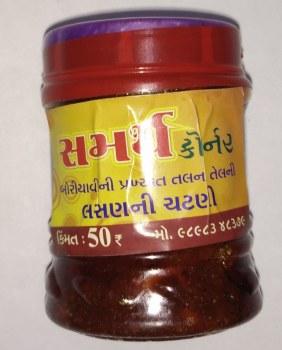 Samarth Garlic Chutney 150g