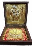 GIFT BOX  (RADHE KRISHNA GOD STATUES WITH FOOT PRINTS)