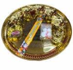 """Brass Pooja Thali 11"""""""