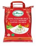 Aiva Sona Masoori Rice 20lb