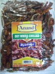 ANAND BYADAGI DRY WHOLE CHILLIES 200G