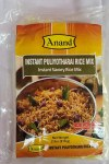 ANAND INSTANT PULIYOTHARAI MIX 2LB