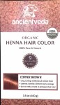 Ancient Veda Org  Henna 150gm