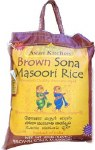 ASIAN KITCHEN BROWN SONA MASOORI RICE 20LB