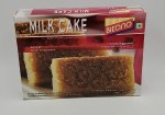 BIKANO FROZEN MILK CAKE 340 GM