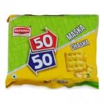 Brit 50 50 Chaska Maska 372g