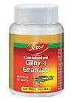 DABUR SAMSHAMAMNI VATI (GILOY KI GHANVATI) TABLETS 40TABLETS