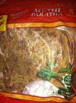 DEEP FROZEN METHI PARATHA  (5PC) 12 OZ